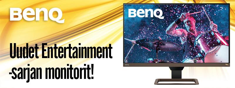 benq_entertainment_header