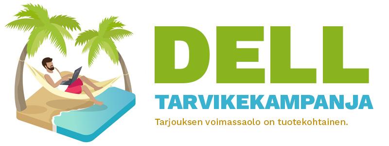 dell_tarvikekampanja_header